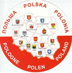 Development of Polish HEI Personnel Potential