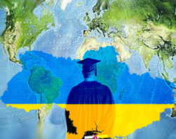 Integration of the Ukrainian Higher Education Into the Global Educational Space